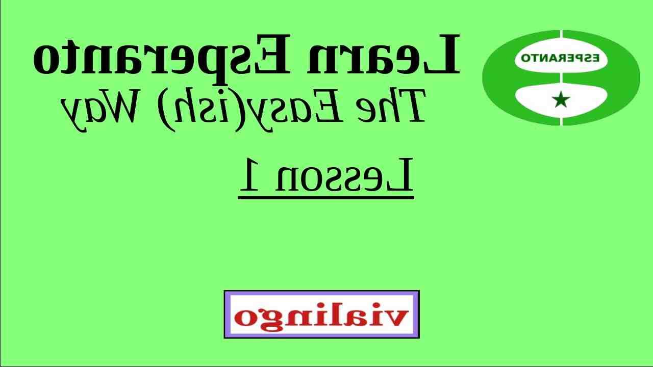 Quelle langue est l'espéranto ?